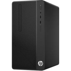 HP 290 G1 Micro Tower 1QN79EA - Intel Core i3-7100 3.90 GHz