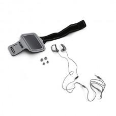 Ακουστικά με μικρόφωνο με Sport θήκη μπράτσου για Smartphones Γκρι Platinet